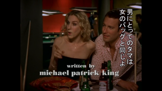 SATC is to what.PNG