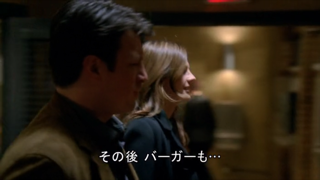 CASTLE You're pushing it..PNG